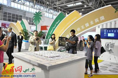 2013北京图博会沙特主宾国展示阿拉伯风情- 中