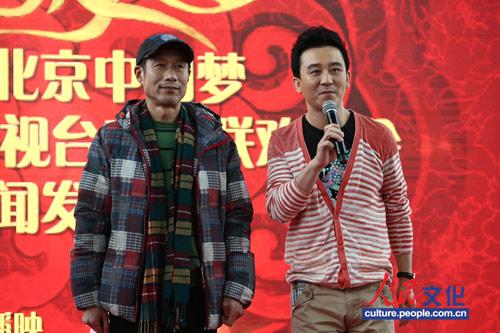 """2014北京春晚打造""""欢乐北京中国梦"""" 明星阵容首曝光"""