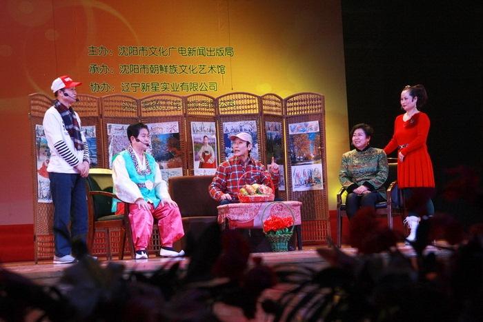 回家过年:各地朝鲜族纷纷举办 迎新春 文艺演出