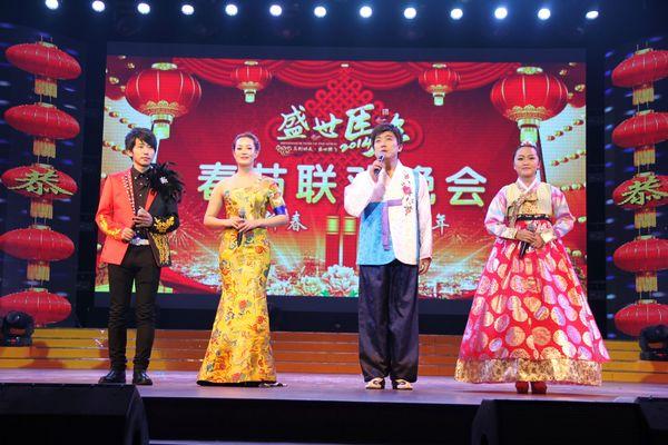长白县民族歌舞团春节联欢晚会-回家过年 各地朝鲜族纷纷举办 迎新春