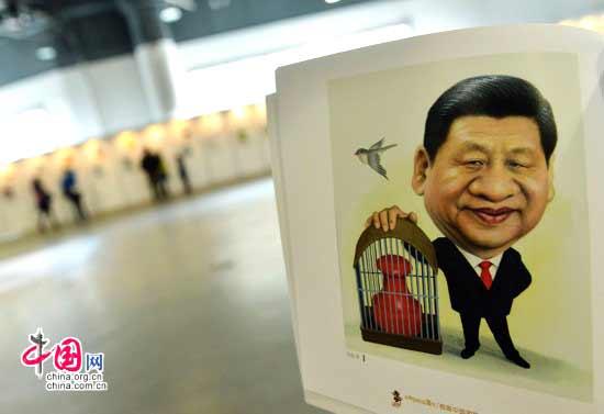 新中国五任领导人漫画走红 肢体语言隐含治国理念