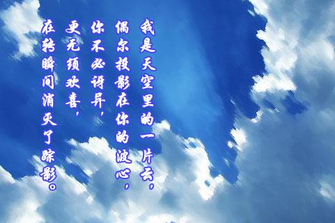 七夕爱情诗:东北方言版徐志摩情诗《偶然》