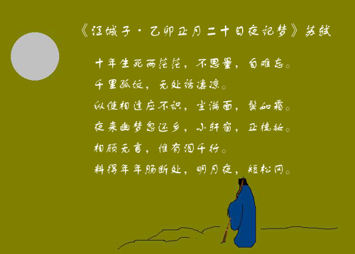 描写老虎的诗词