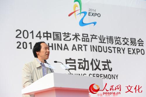 2014中国艺术品产业博览交易会在北京通州开幕--文化--人民网取消-fn-鍵