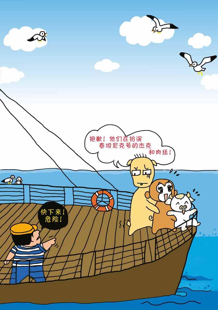 妈妈的手绘漫画《带着娃去旅行》:必备物品别忘了带哦