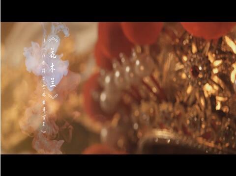 小香玉推唯美戏曲音乐 用时尚形式演绎戏曲经典唱段