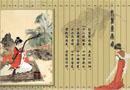 中国古人对睡如此讲究