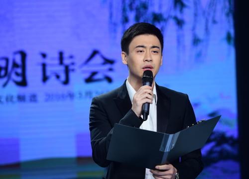 刘凯朗诵梁启超名篇《少年中国说》