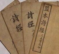 """如何在诗经里找个好名字诺奖得主屠呦呦,其名""""呦呦""""及其研究的""""青蒿素"""",都包含在了《诗经》..."""
