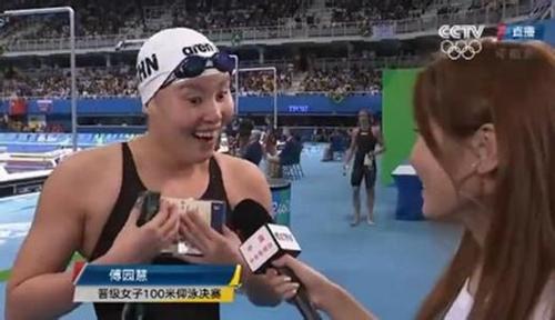 奥运明星背后的故事:傅园慧爱说段子丘索维金娜七征奥运
