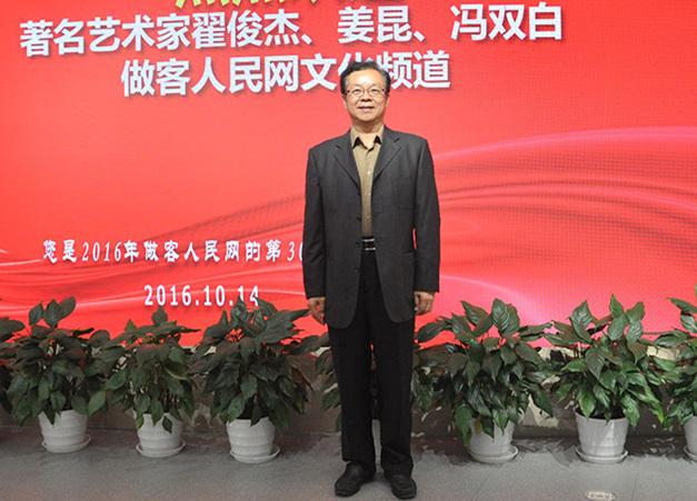 冯双白表示,心要和时代在一起,要和年轻人在一起