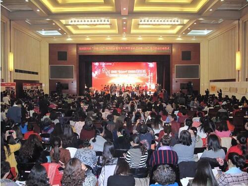 """全国第四届""""书香三八""""读书活动颁奖典礼在京举行"""