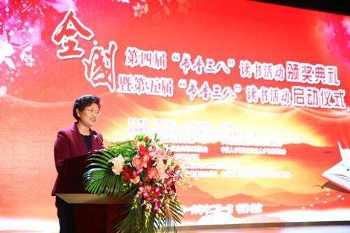 红旗出版社社长