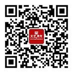 """""""文艺星青年""""微信公众号"""