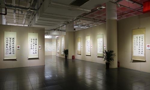 孙子兵法书法展在中国书法展览馆举办