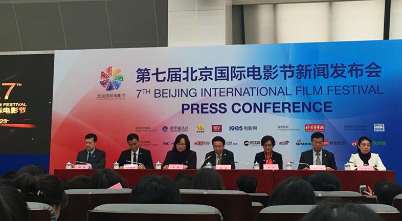 第七届北京国际电影节即将开幕 中外佳作云集