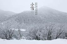 品读那些飘进唐诗宋词里的雪