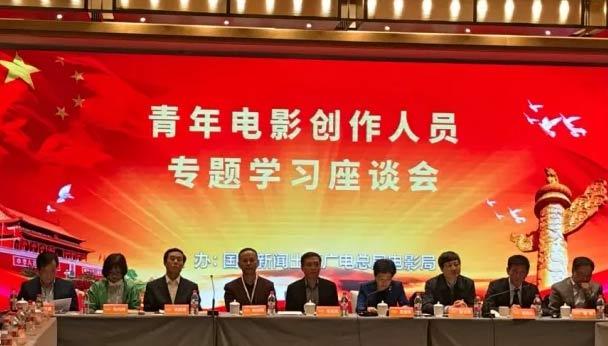 120多位中国影戏导演等共话中国影戏创作,共展中国电影未来