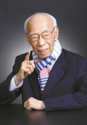 """国学大师饶宗颐去世 曾与季羡林并称为""""南饶北季"""""""
