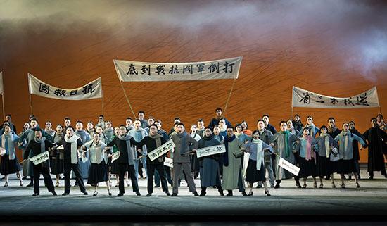 《青春之歌》亮相全国优秀民族歌剧展演