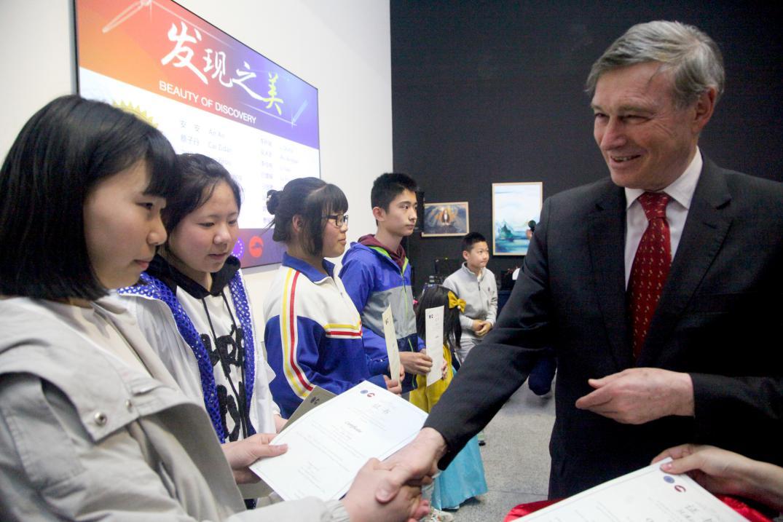 """2017""""发现之美""""中欧青少年绘画年展颁奖礼在京举行"""