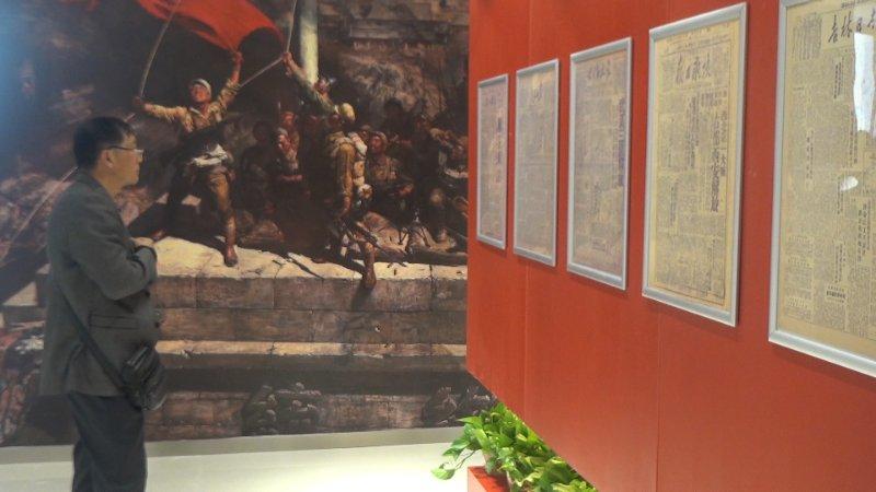 江苏省首家红色报纸展览馆成立