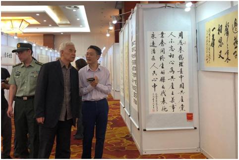 纪念周恩来同志诞辰120周年的书画展开幕式在京举行