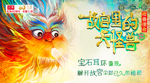 常怡如:让我们的孩子能感受到中国的传统审美