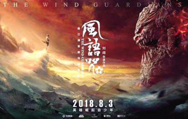 """""""小悟空""""""""风语咒""""受期待 暑期档国产动画能否带来新惊喜?"""