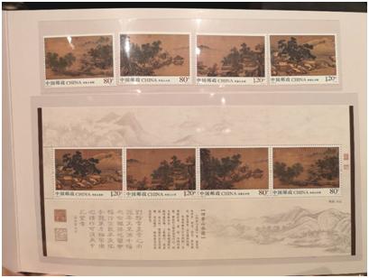 故宫博物院首发《四景山水图》特种邮票