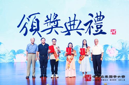 第三届中华之星国学大赛高中组总决赛圆满落幕银华富裕