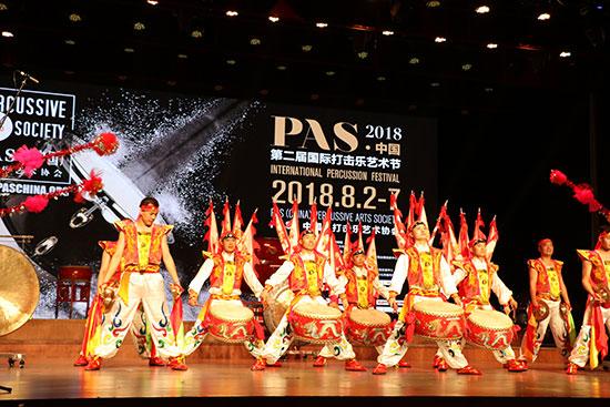 2018PAS·中国第二届国际打击乐艺术节圆满落幕
