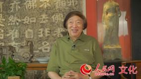 大家书斋_见证人丨致敬改革开放40年·文化大家讲述亲历⑻·冯骥才--文化 ...