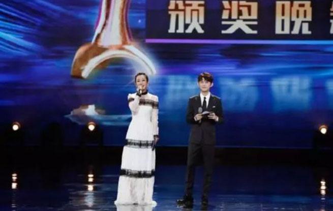 回顾第29届中国电视金鹰奖颁奖礼 国剧60年的初心与坚持