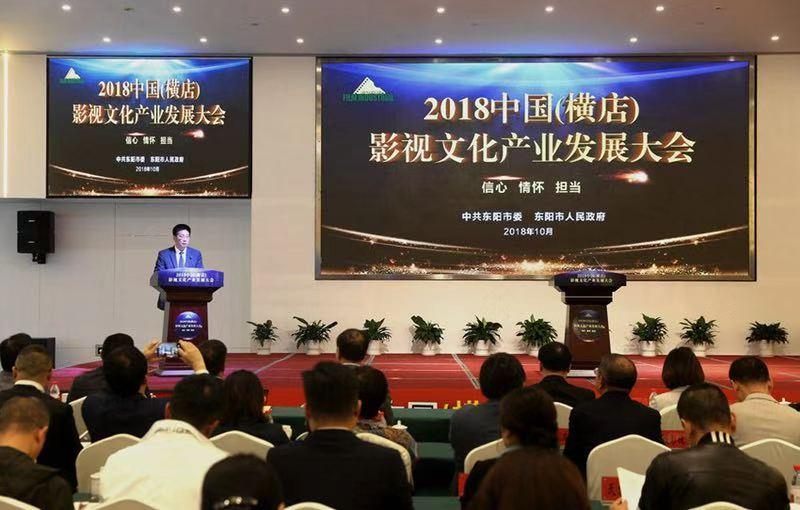 人民网:中国影视文化产业发展大会召开,华谊兄弟获奖
