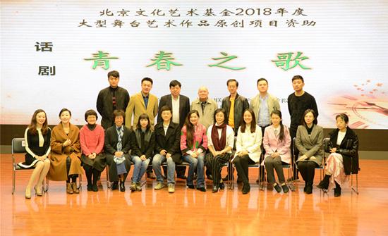 话剧《青春之歌》建组12月献演致敬经典