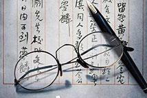 《西南联大》带你读懂中国风骨