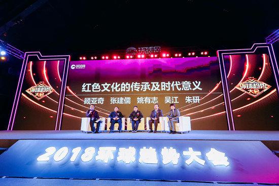 专题纪录片《我要去延安》:用影像激活青年的奋斗基因--文化热点--中国经济新闻网