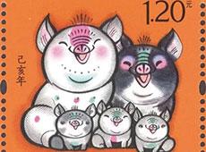 生肖邮票方寸之间展现中华文化