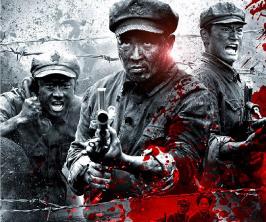 微镜头:共和国是红色的        有委员向总书记讲述《血战湘江》的幕后故事,总书记深情回忆,把大家拉回了中华民族不屈抗争的那段历史。