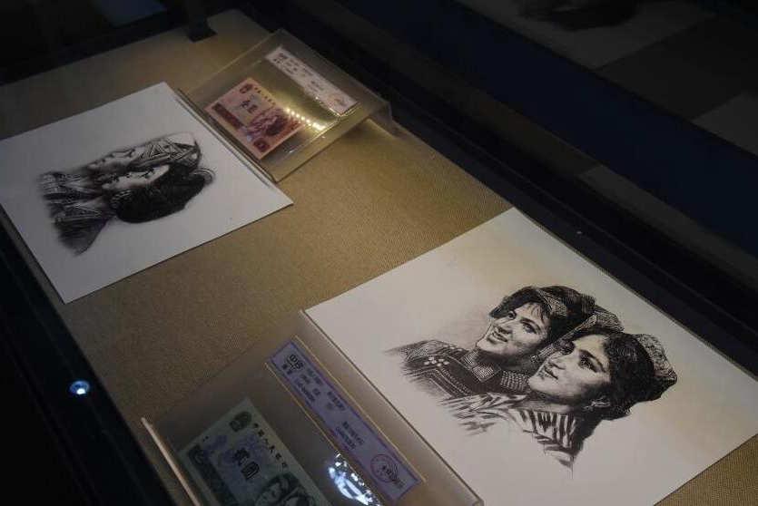 500余件人民币设计稿等罕见珍品亮相