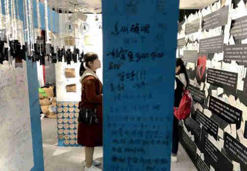 """西安""""失恋博物馆"""":珍藏爱情""""遗物"""""""