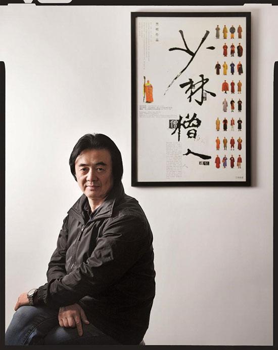 云上丹寨成为摄影爱好者创作天堂黑明任第75任轮值镇长井柏然演过的电视剧