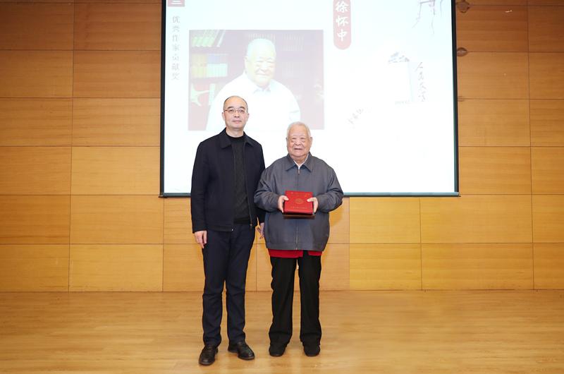 中国作家出版集团奖在京颁发,徐怀中、莫言等获优秀作家贡献奖cf无道怎么用