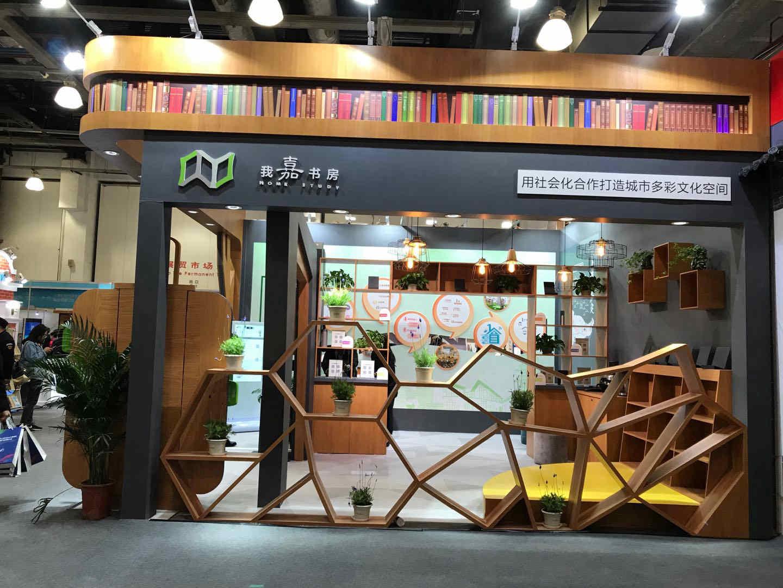 上海市及长三角地区文采会成功举办