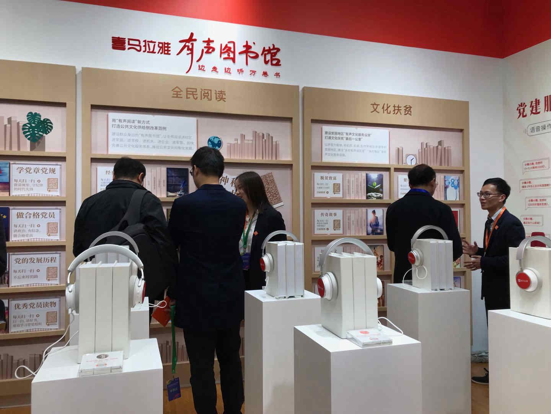 上海市及长三角地区文采会成功举办 让文化点亮生活
