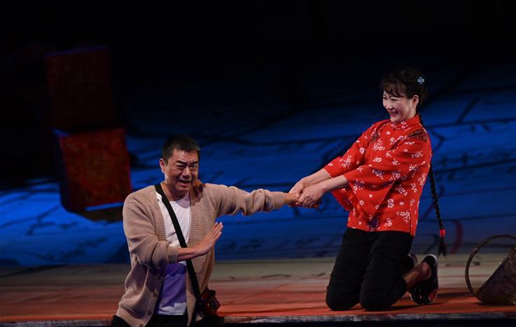 原创话剧《连环计》在京上演