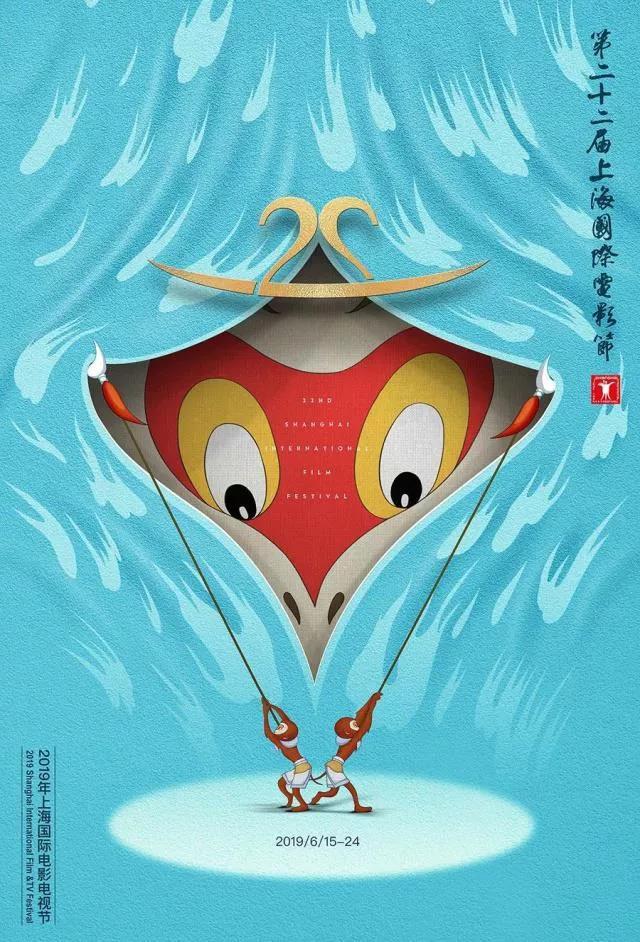片單來了!上海國際電影節將彌補我們的童