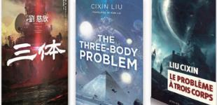 《三体》海外走红 中国科幻赢得世界目光