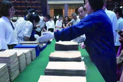 晒国宝晒经典 传播古籍保护理念